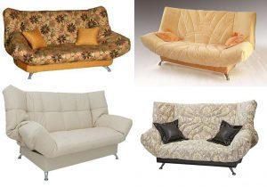 Обивка дивана клик кляк