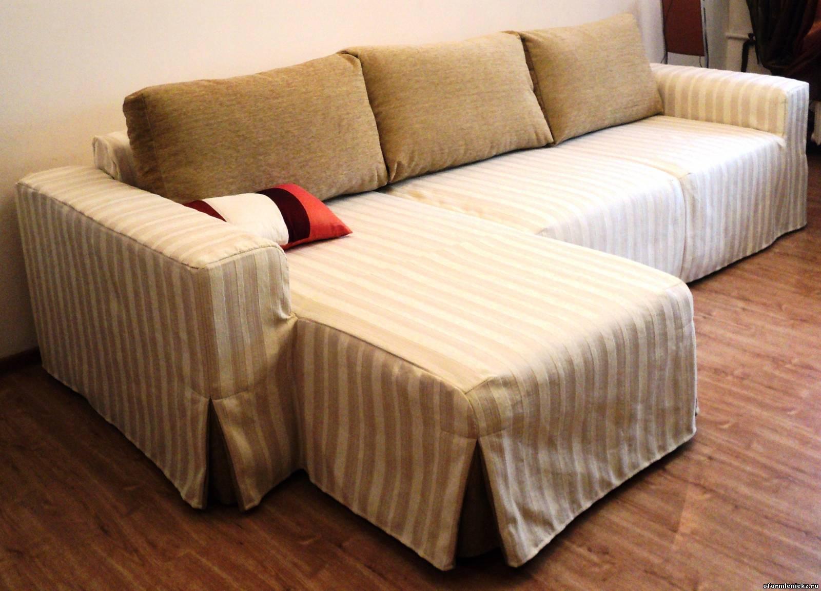Чехол для дивана на резинке своими руками фото фото 779