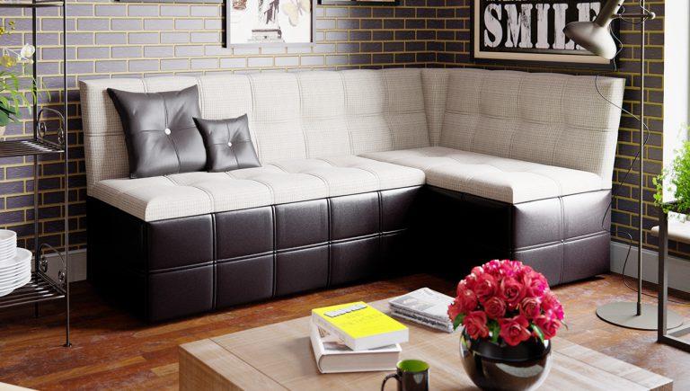 Современный диван на кухню купить