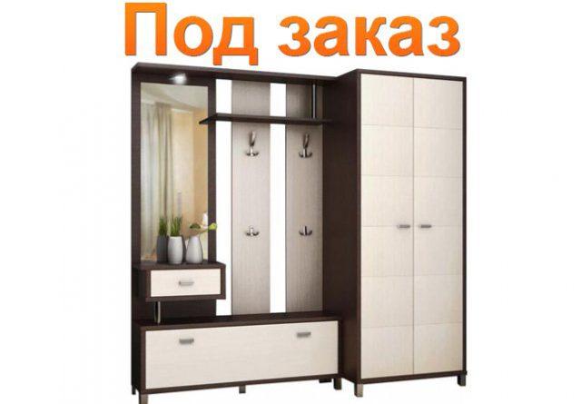 Создаем проект мебели