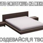 Большая кровать в маленькой комнате — это реально!