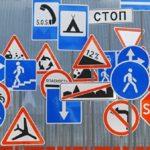 Особенности технологии изготовления дорожных знаков